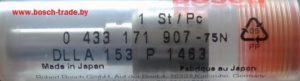 0433171907 распылитель форсунки Бош