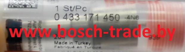0433171450 распылитель форсунки Бош